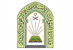 شريك : وزارة الشؤون الإسلامية