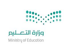 شريك : وزارة التعليم