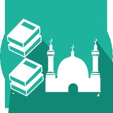 مكتبة المسجد