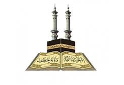 شريك : جمعية تحفيظ القرآن بمكة