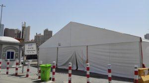 الخيمة الرمضانية